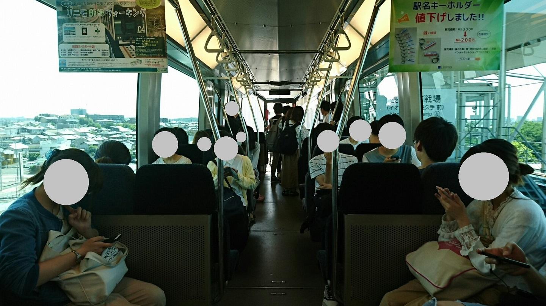 2018.5.25 日進中央線 (74) 藤が丘いき - 長久手古戦場 1440-810