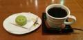 2018.5.25 日進中央線 (77) はなごよみアピタ長久手店 - コーヒーとまんじ