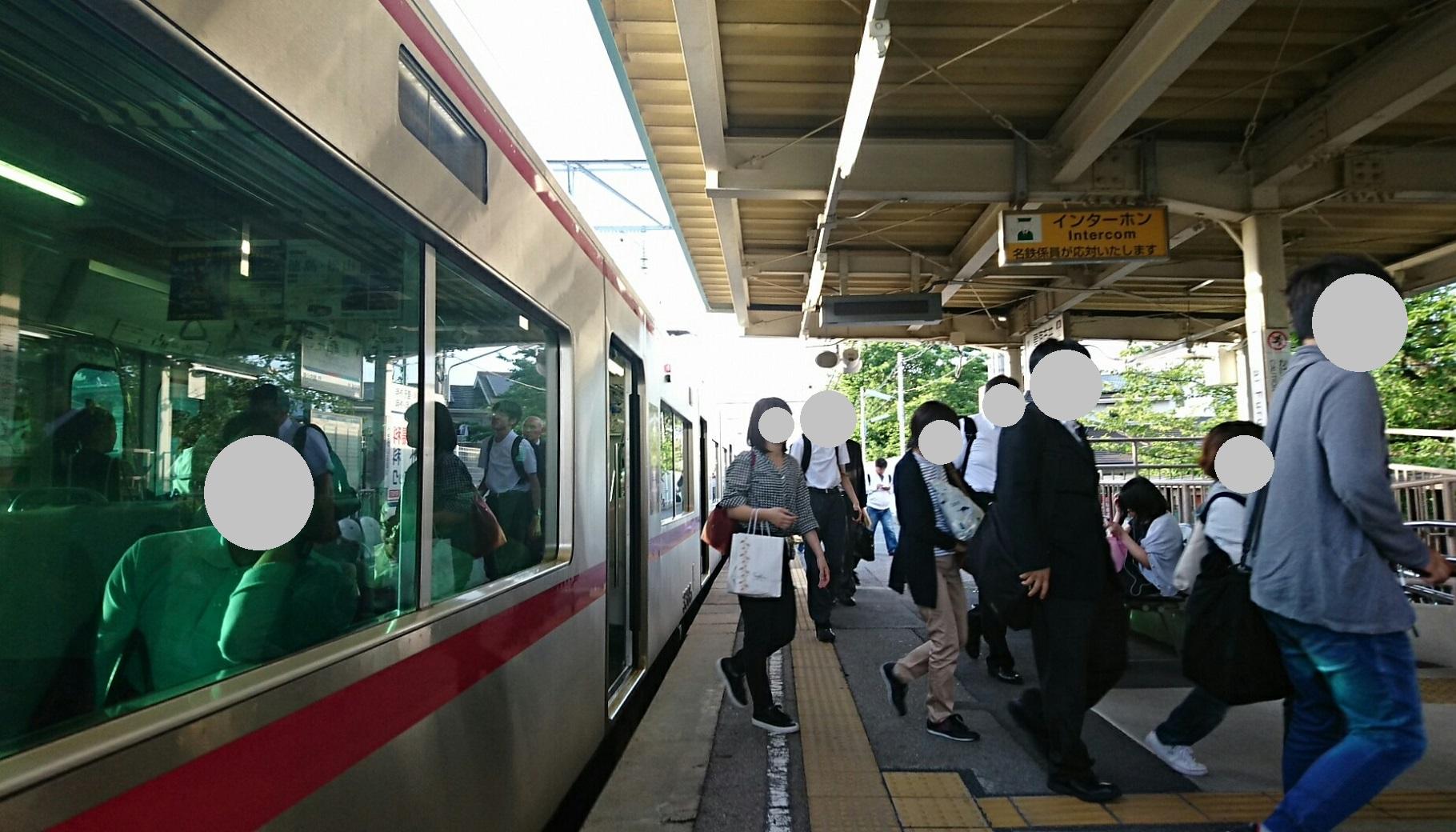 2018.5.25 日進中央線 (81) 古井 - 西尾いきふつう 1820-1040