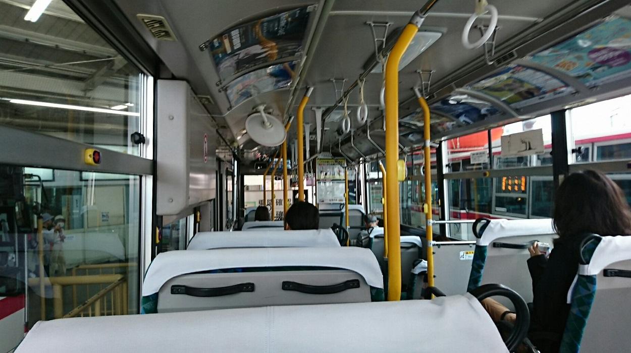 2018.5.29 成田環回顧展 (4) 名鉄バス - 東岡崎 1250-700