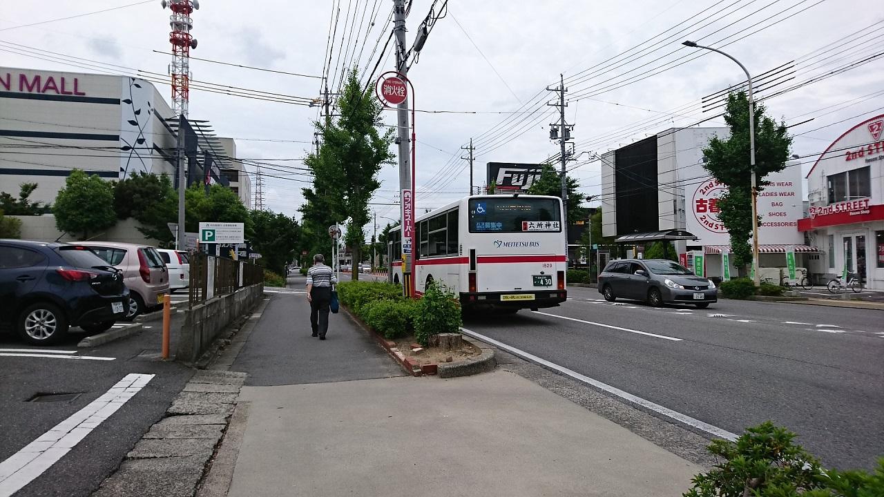2018.5.29 成田環回顧展 (5) 岡崎警察署前 - 名鉄バス 1280-720