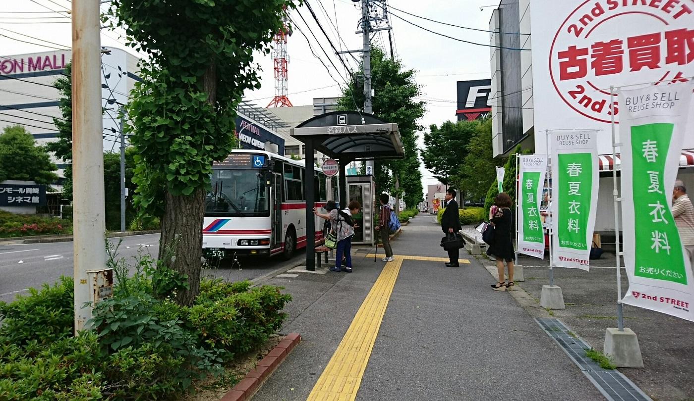 2018.5.29 成田環回顧展 (6) 岡崎警察署前 - 名鉄バス 1400-810