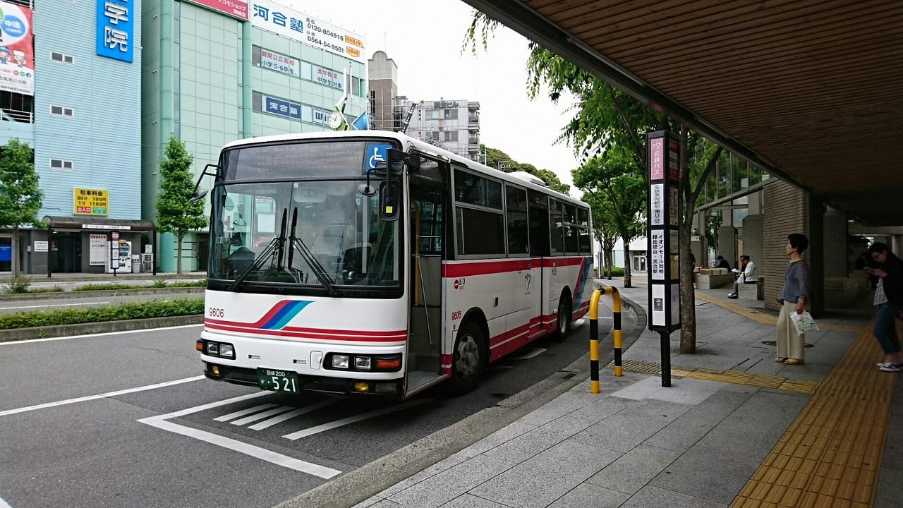 2018.5.29 成田環回顧展 (8) 東岡崎 - 名鉄バス 1280-720