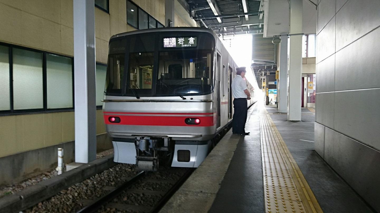 2018.5.29 成田環回顧展 (10) 東岡崎 - 岩倉いきふつう 1440-810