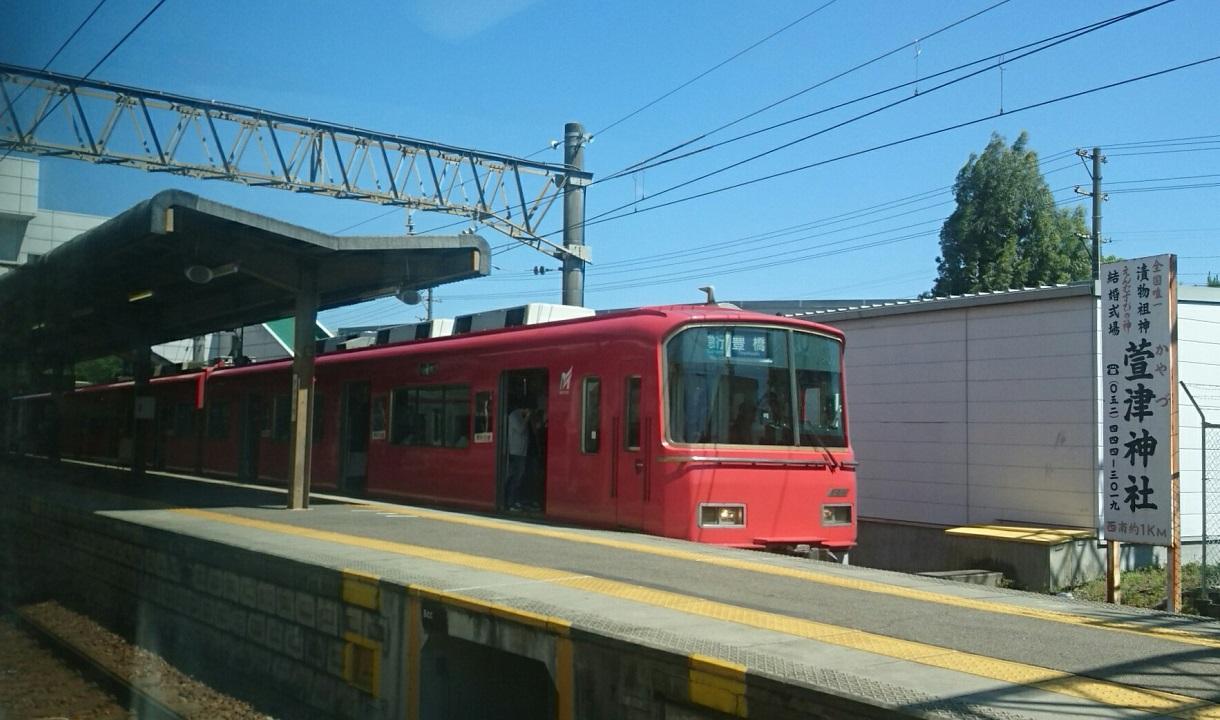 2018.6.1 岐阜 (6) 岐阜いき特急 - 須ヶ口(豊橋いき急行) 1220-720