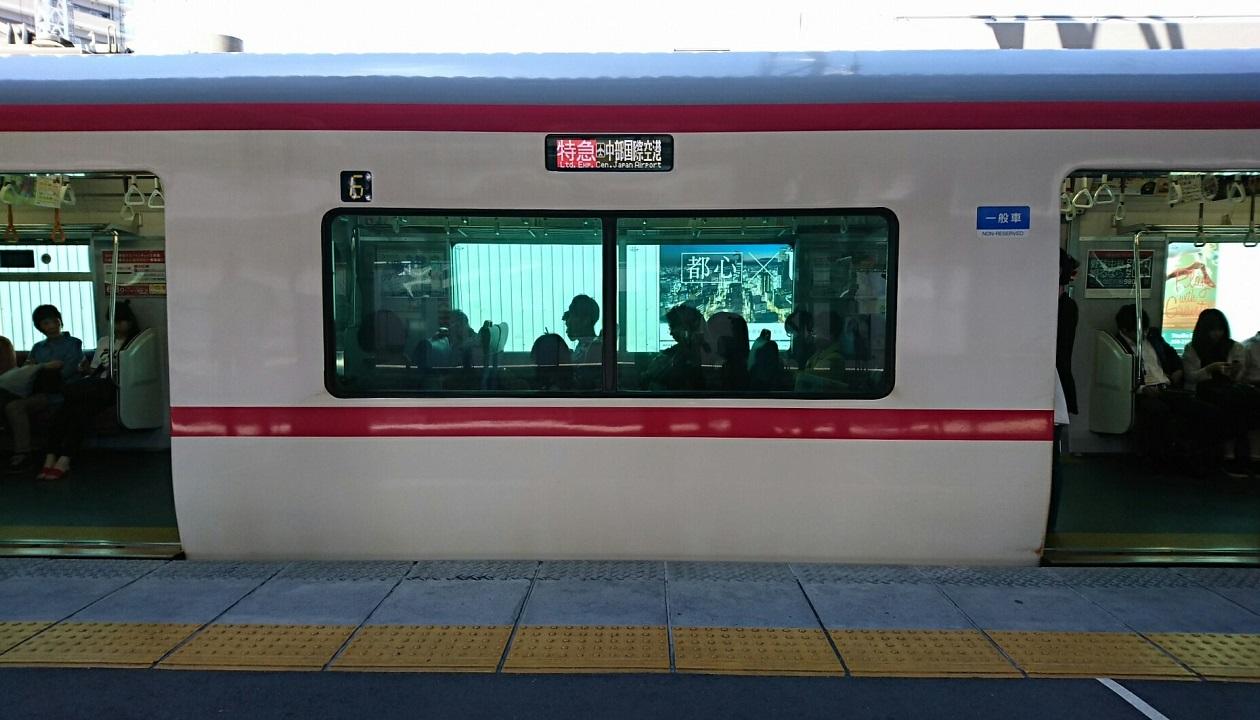 2018.6.1 岐阜 (19) 岐阜 - セントレアいき特急 1260-720