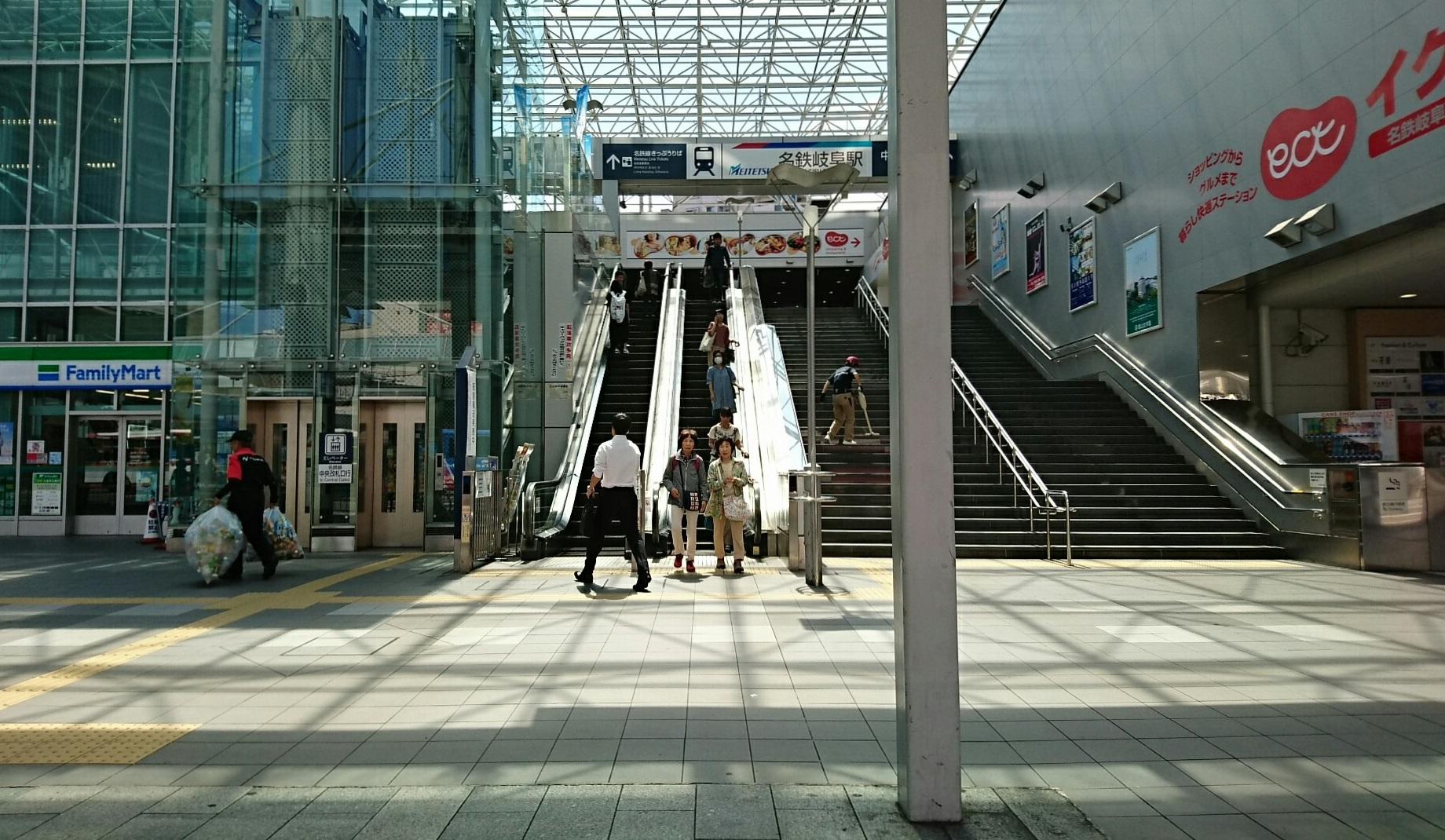 2018.6.1 岐阜 (22) 岐阜 - おおかいだん 1840-1070
