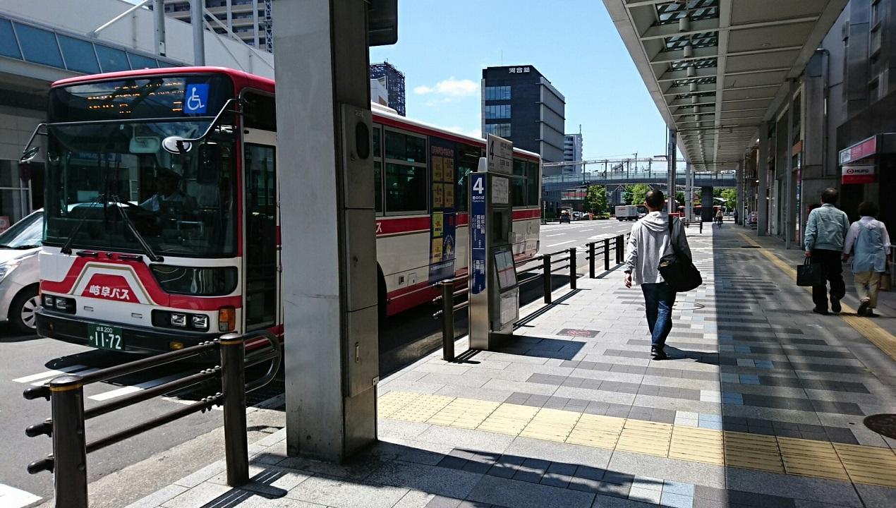 2018.6.1 岐阜 (27) 名鉄岐阜4番のりば - 高富いきバス 1270-720