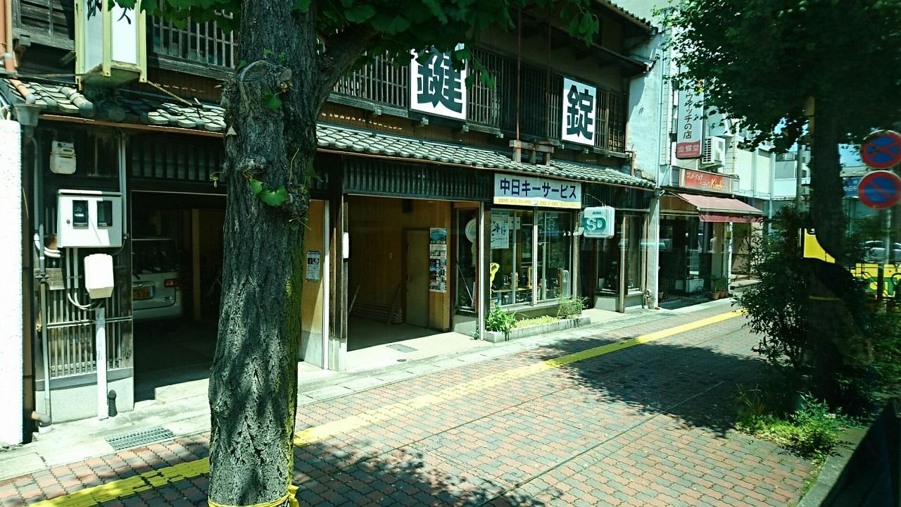 2018.6.1 岐阜 (31) 高富いきバス - 今小町交差点てまえ 1280-720