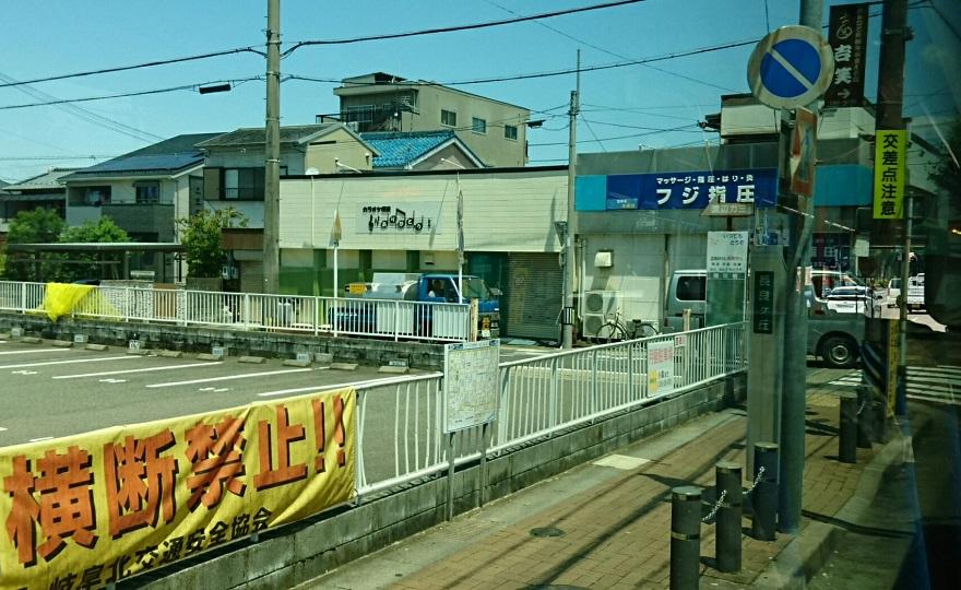 2018.6.1 岐阜 (38) 高富いきバス - 長良ヶ丘バス停 880-540