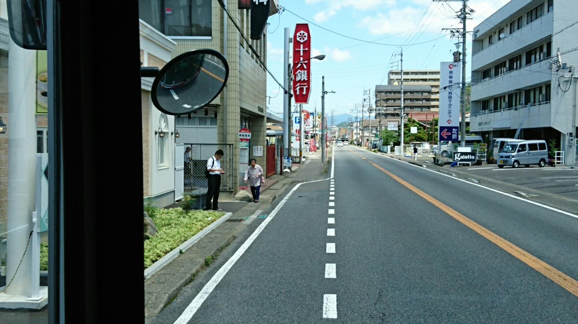 2018.6.1 岐阜 (41) 高富いきバス - 長良高見バス停 1890-1060