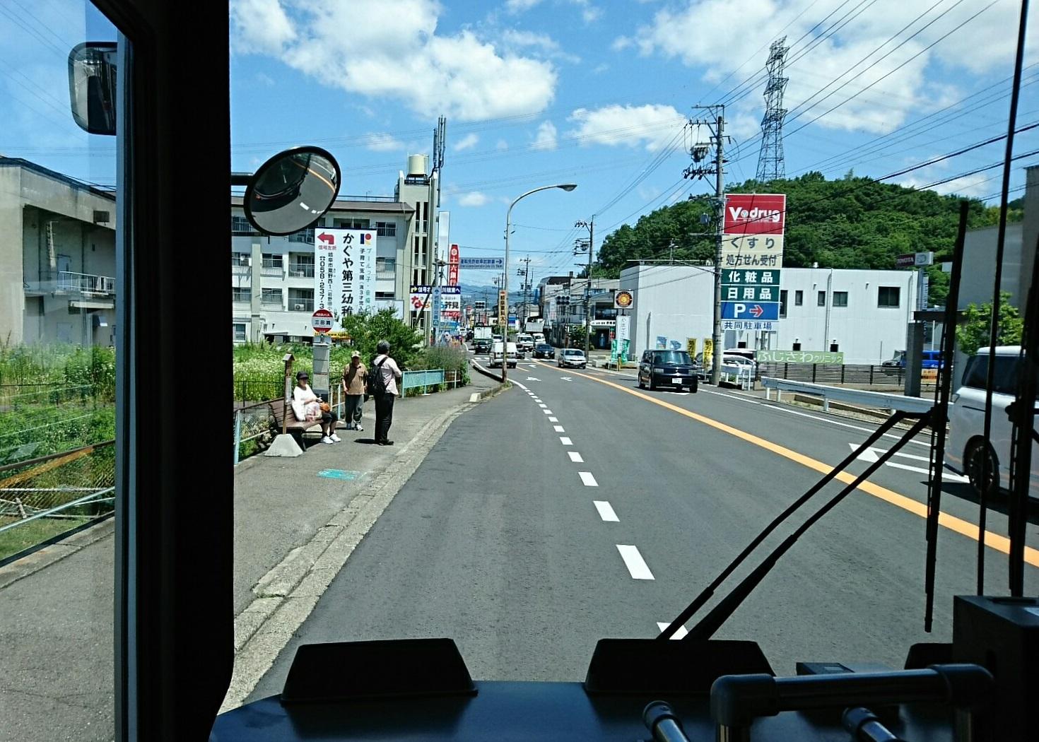 2018.6.1 岐阜 (48) 高富いきバス - 三田洞バス停 1470-1050