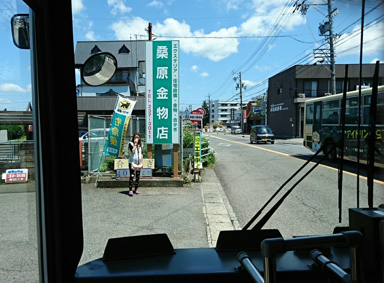 2018.6.1 岐阜 (51) 高富いきバス - 高富大竜寺前バス停 1450-1070