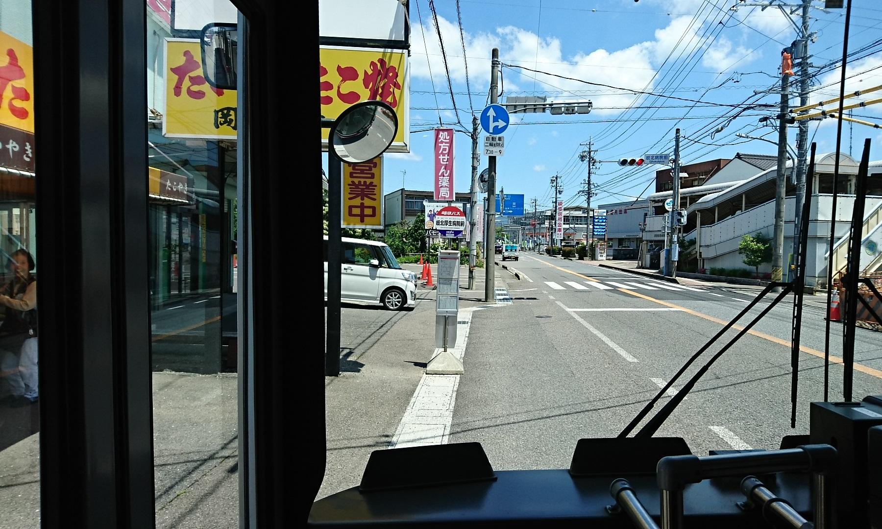 2018.6.1 岐阜 (52) 高富いきバス - 岐北厚生病院前バス停 1800-1080