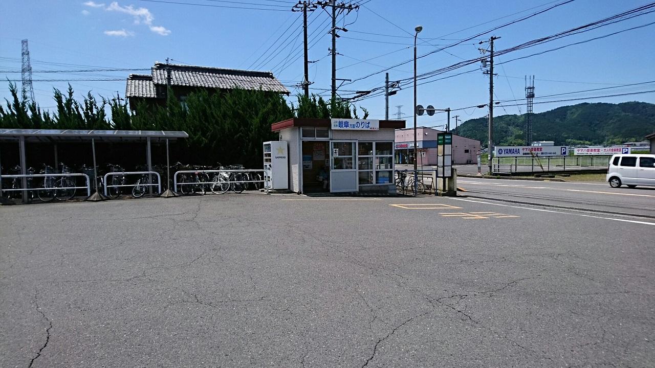 2018.6.1 岐阜 (63) 高富バス停 1280-720
