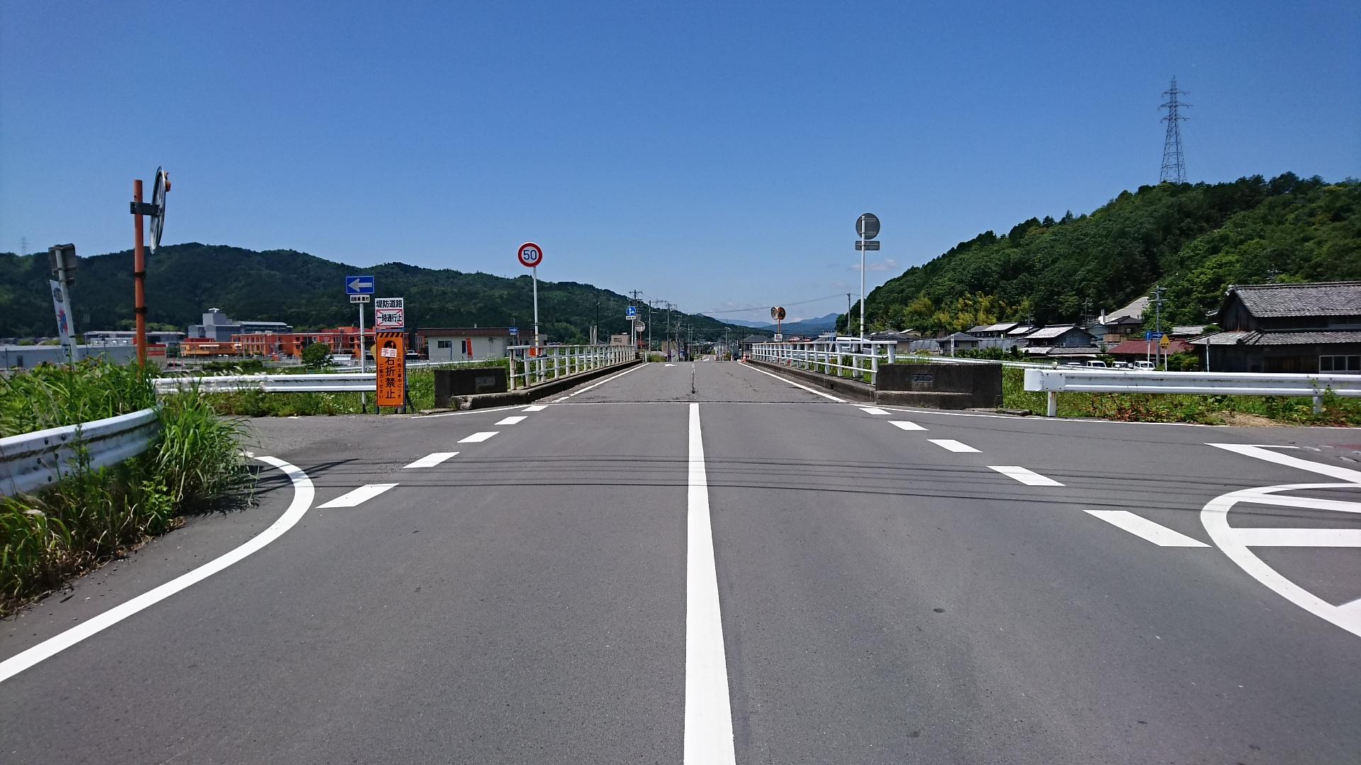2018.6.1 岐阜 (65) 鳥羽川 - 富岡橋 1920-1080