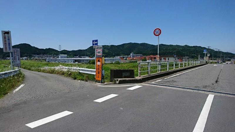 2018.6.1 岐阜 (66) 富岡橋から西南方向をみる 1850-1040
