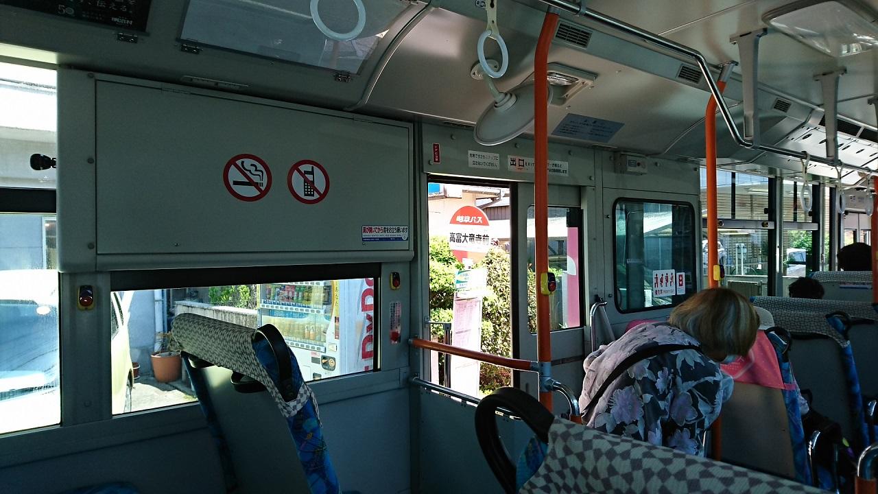 2018.6.1 岐阜 (71) 西鏡島いきバス - 高富大竜寺前バス停 1280-720
