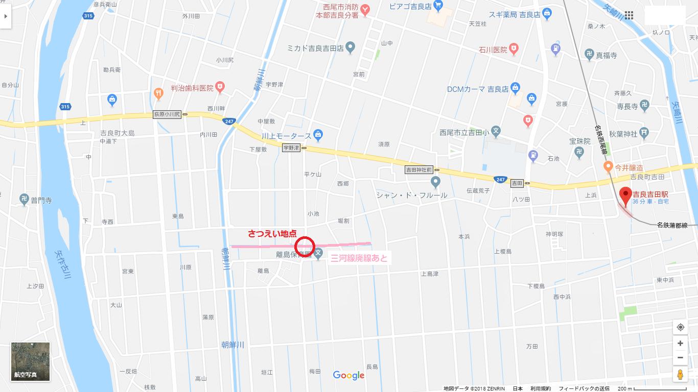 2018.5.5 吉良吉田-松木島間 - さつえい地点 1366-768