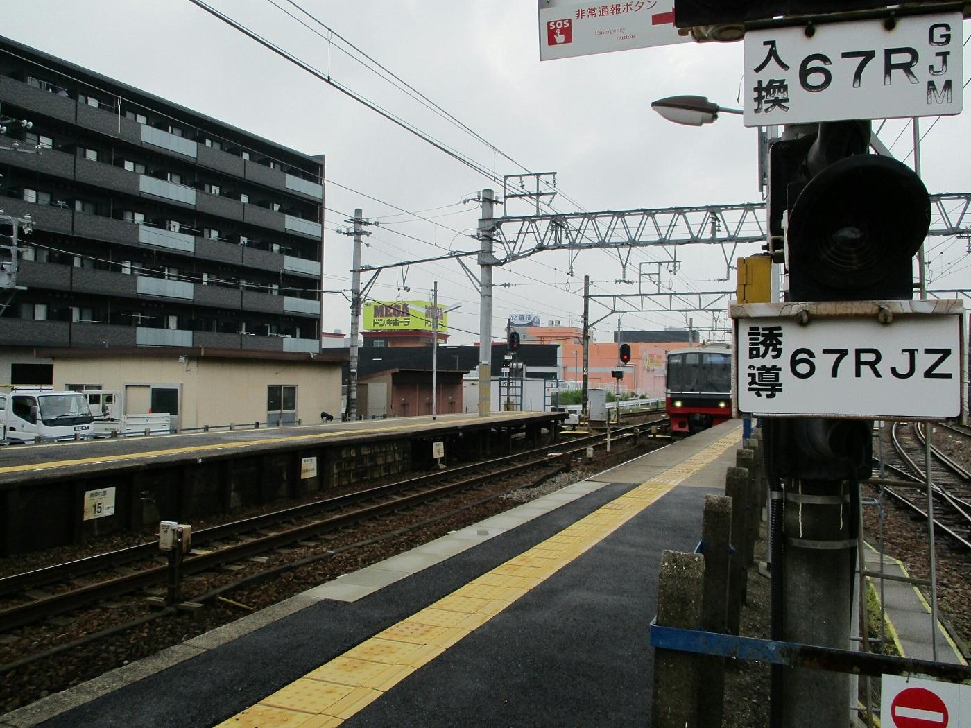 2018.6.7 みたけ (3) しんあんじょう - 岐阜いき快速特急 1400-1050