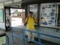 2018.6.7 みたけ (78) 御嵩 - 駅舎 2000-1500