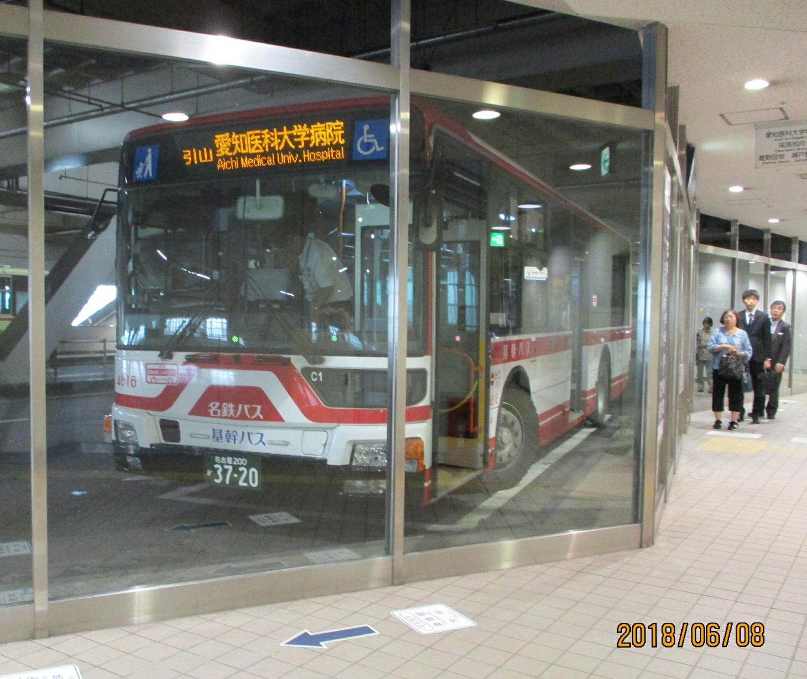 2018.6.8 (5) 名鉄バスセンター - 愛知医科大学病院いきバス 1640-1380
