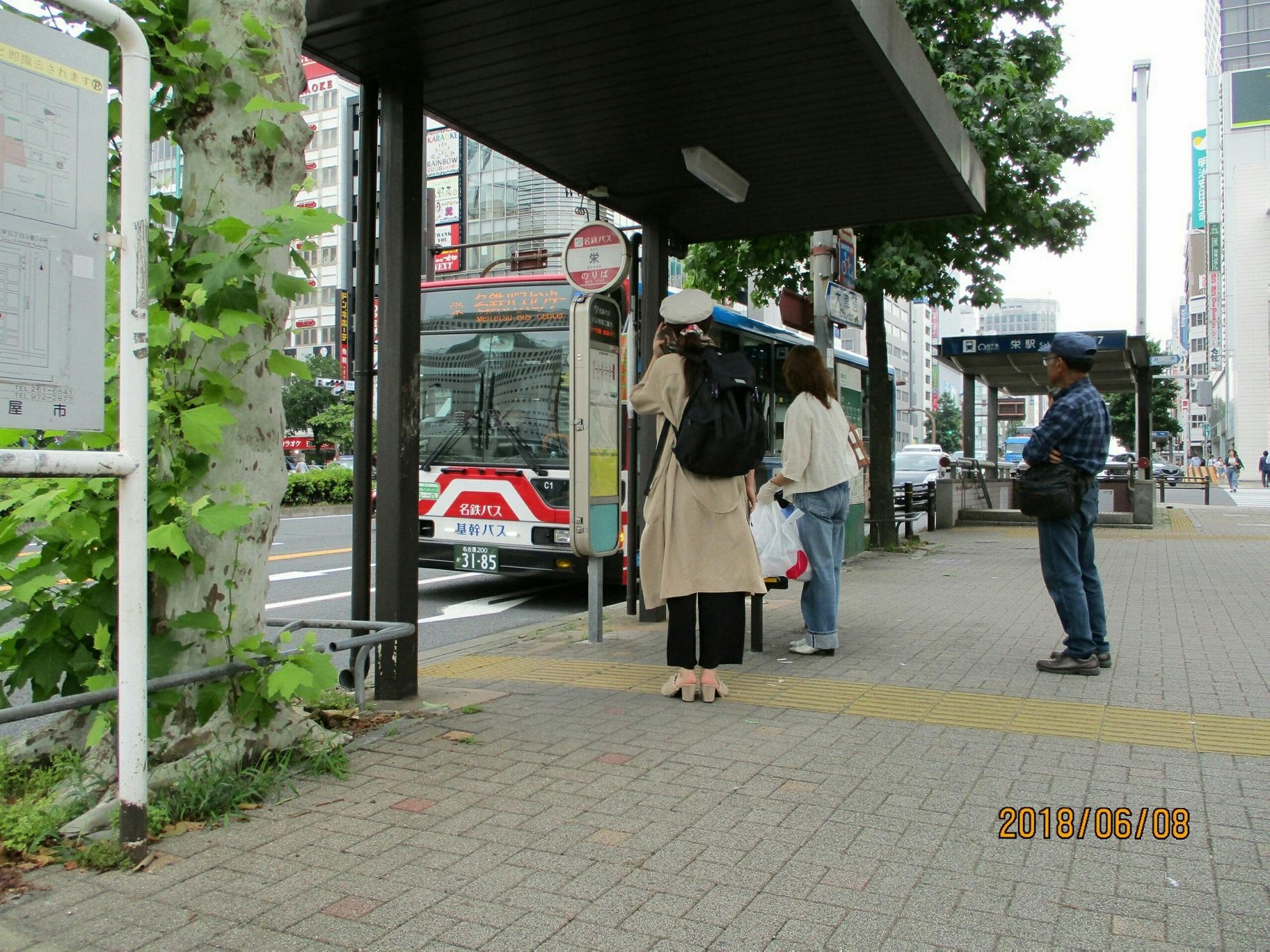 2018.6.8 (24) 栄バス停 - 名鉄バスセンターいきバス 2000-1500