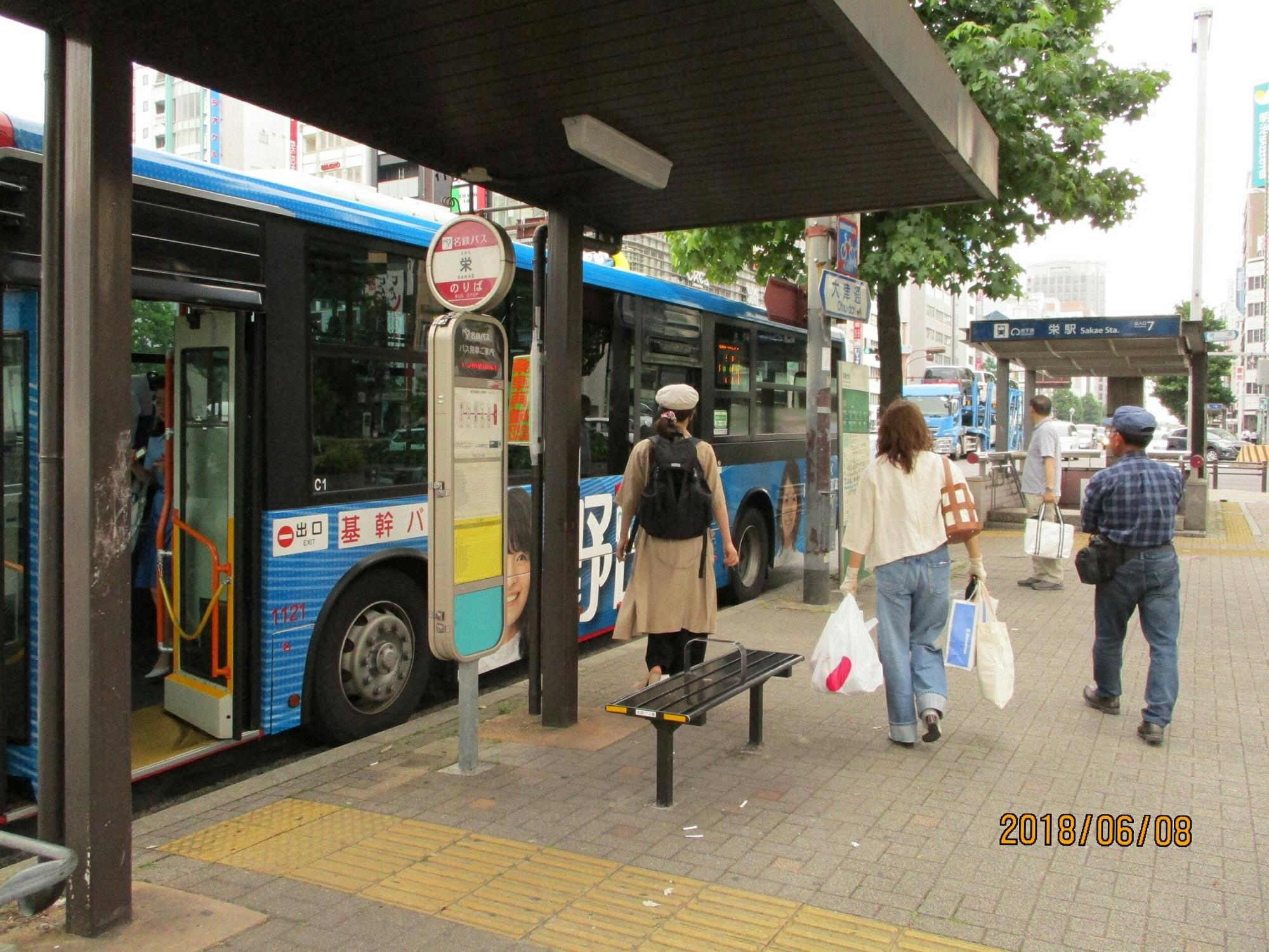 2018.6.8 (25) 栄バス停 - 名鉄バスセンターいきバス 2000-1500