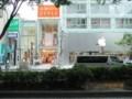 2018.6.8 (26) 名鉄バスセンターいきバス - 松坂屋前バス停 1200-900