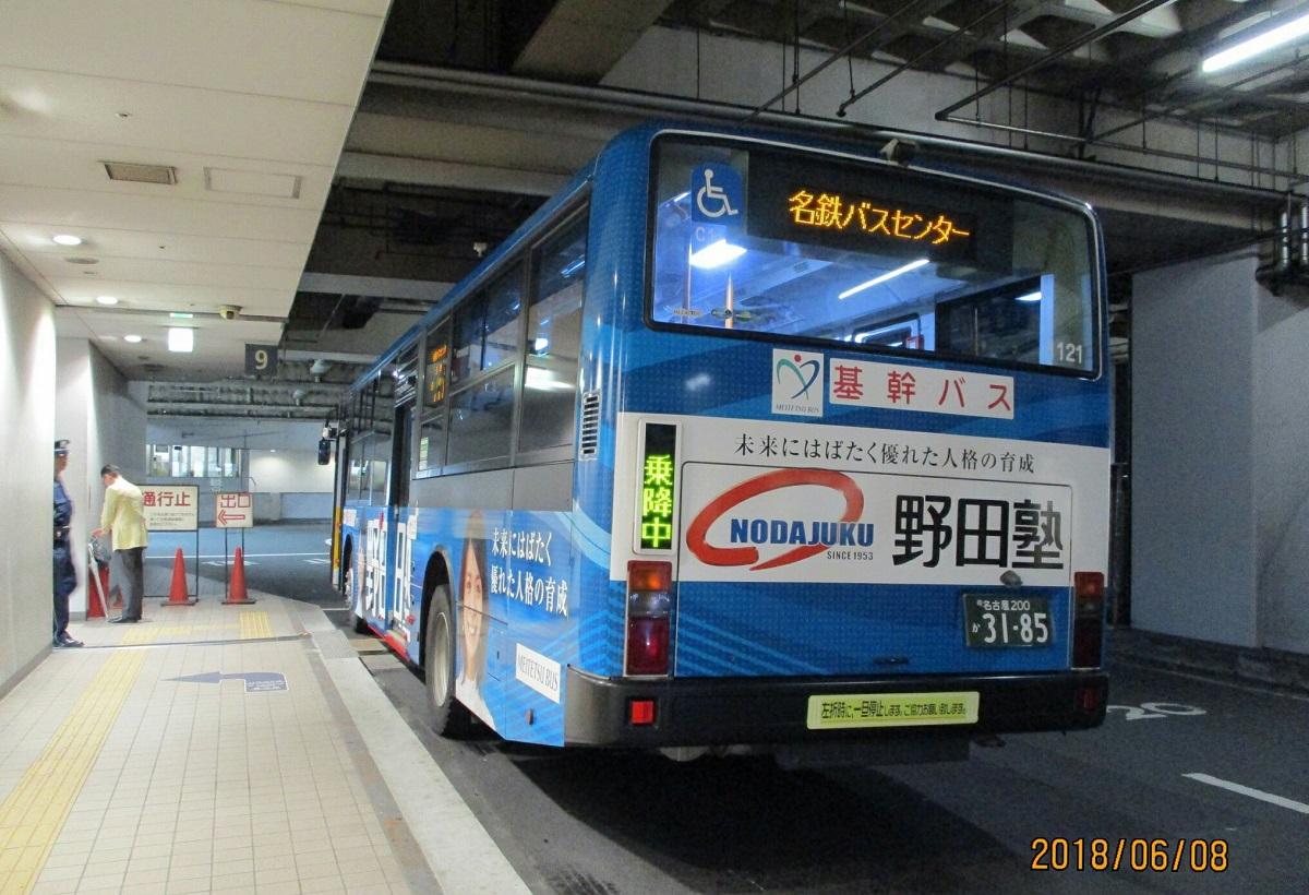2018.6.8 (35) 名鉄バスセンター - 名鉄バスセンターいきバス 1200-820