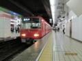 2018.6.8 (37) 名古屋 - 豊橋いき急行 1200-900