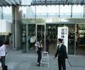 2018.6.14 豊田 (15) トヨタかぶぬし総会送迎バス - トヨタ本館ホールいり