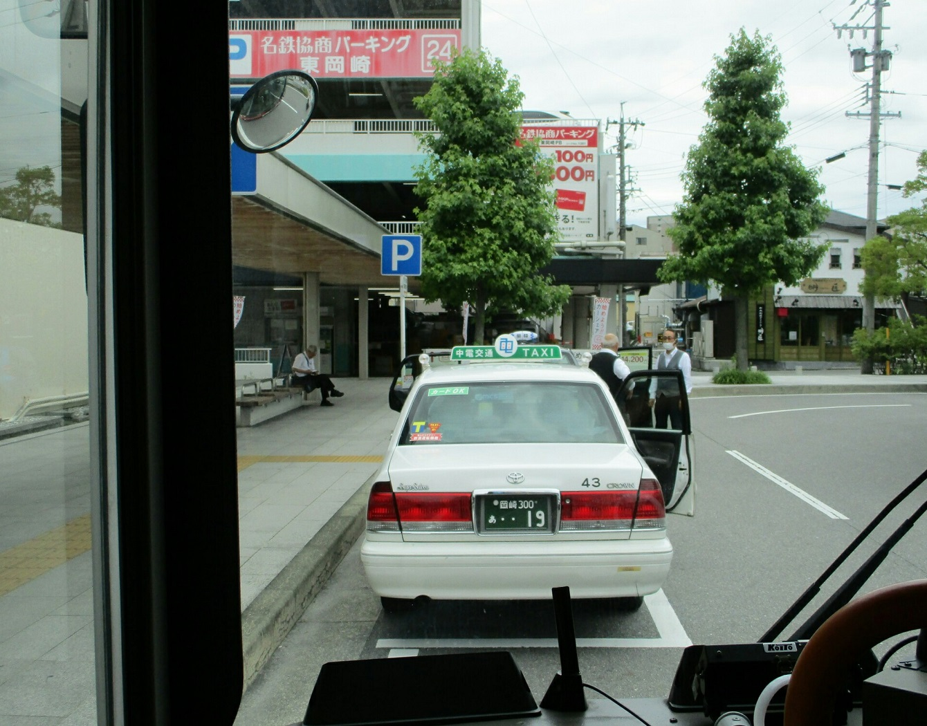 2018.6.19 (3) 美合駅いきバス - 東岡崎しゅっぱつ 1340-1050