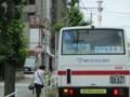 2018.6.19 (7) 美合駅いきバス - 芦池橋バス停 1200-900