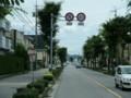 2018.6.19 (29) 美合駅いきバス - ひばり公園前バス停 1400-1050