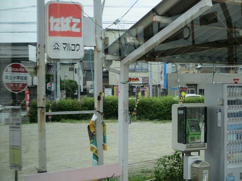2018.6.19 (31) 美合駅いきバス - 緑丘小学校前バス停 800-600