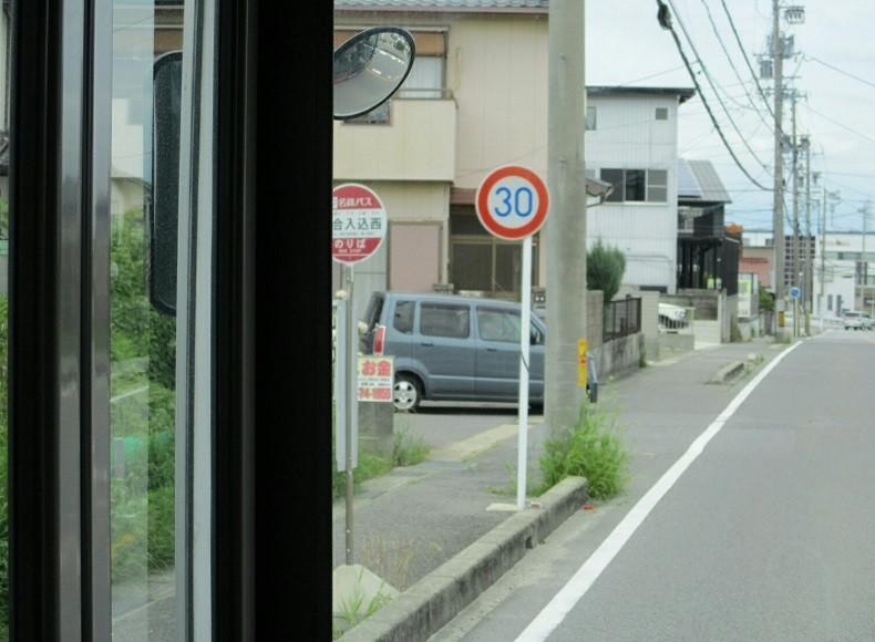 2018.6.19 (34) 美合駅いきバス - 美合入込西バス停 790-580