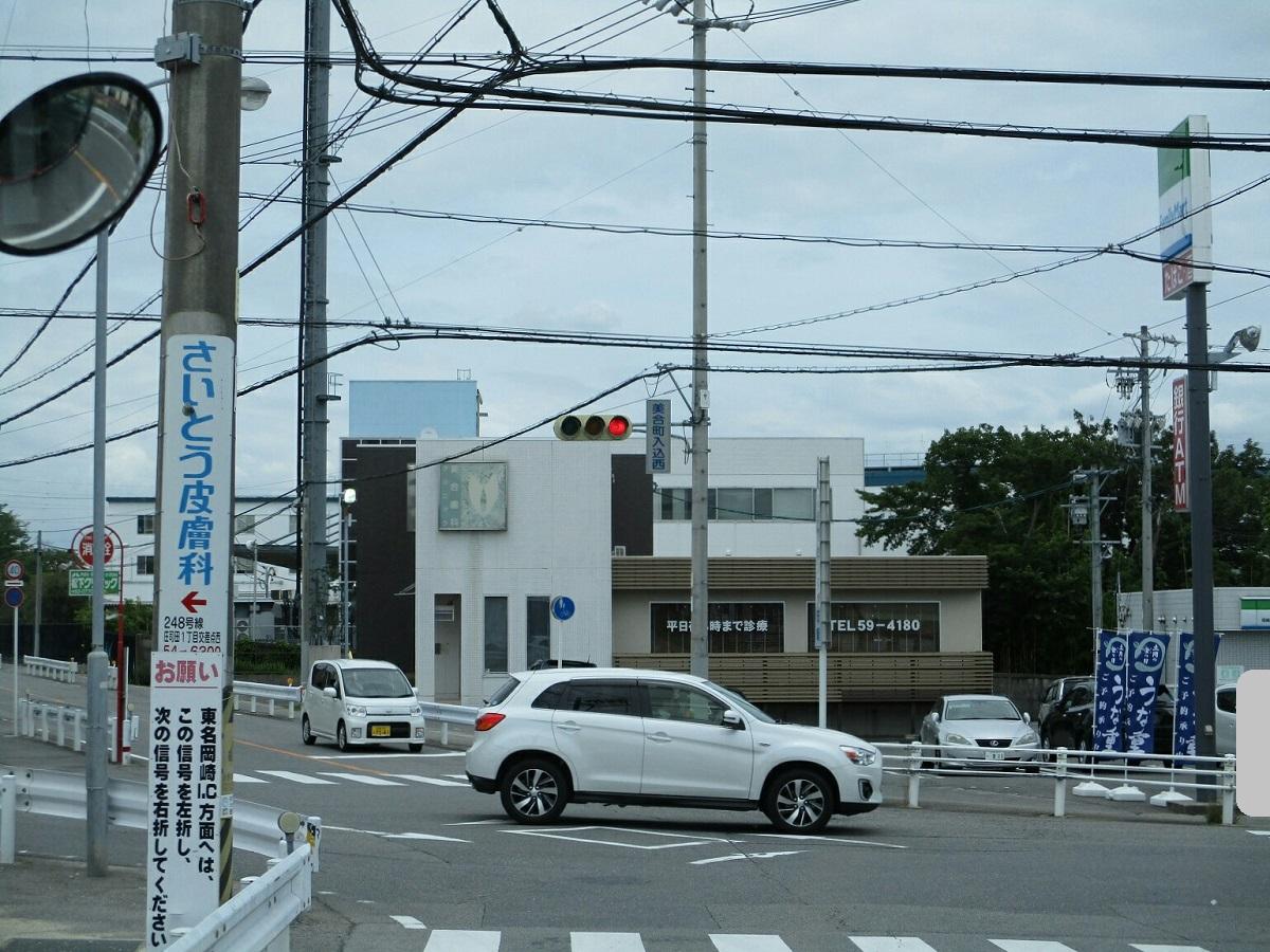 2018.6.19 (35) 美合駅いきバス - 美合町入込西交差点右折 1200-900