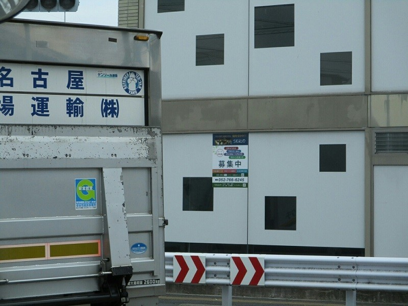 2018.6.19 (40) 美合駅いきバス - 美合町平地交差点左折 800-600
