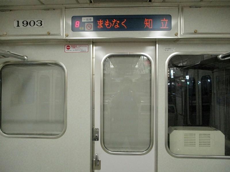 2018.6.19 終電 (10) 名古屋いき準急 - 車内 800-600