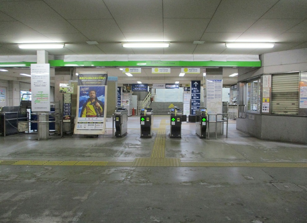 2018.6.19 終電 (13) 知立 - かいさつ 990-720