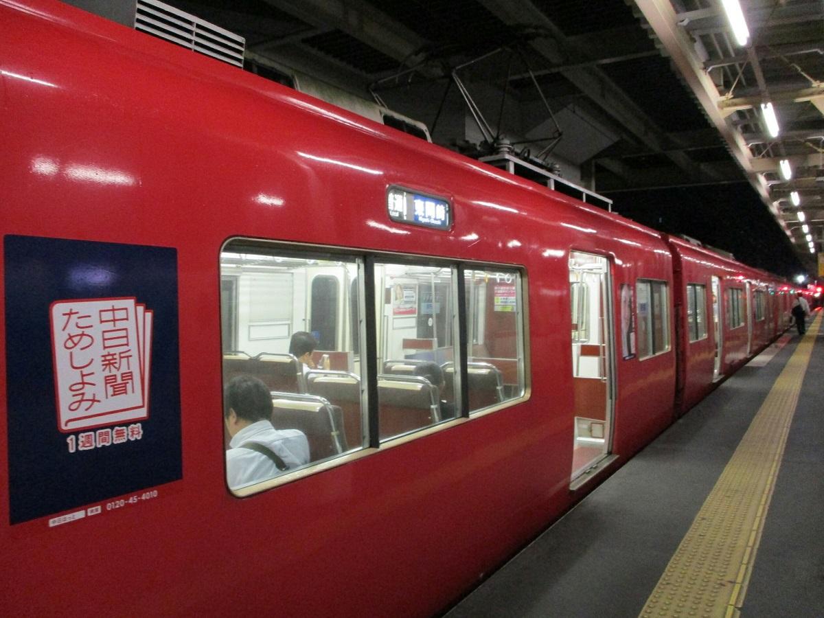 2018.6.19 終電 (19) しんあんじょう - 東岡崎いきふつう 1200-900