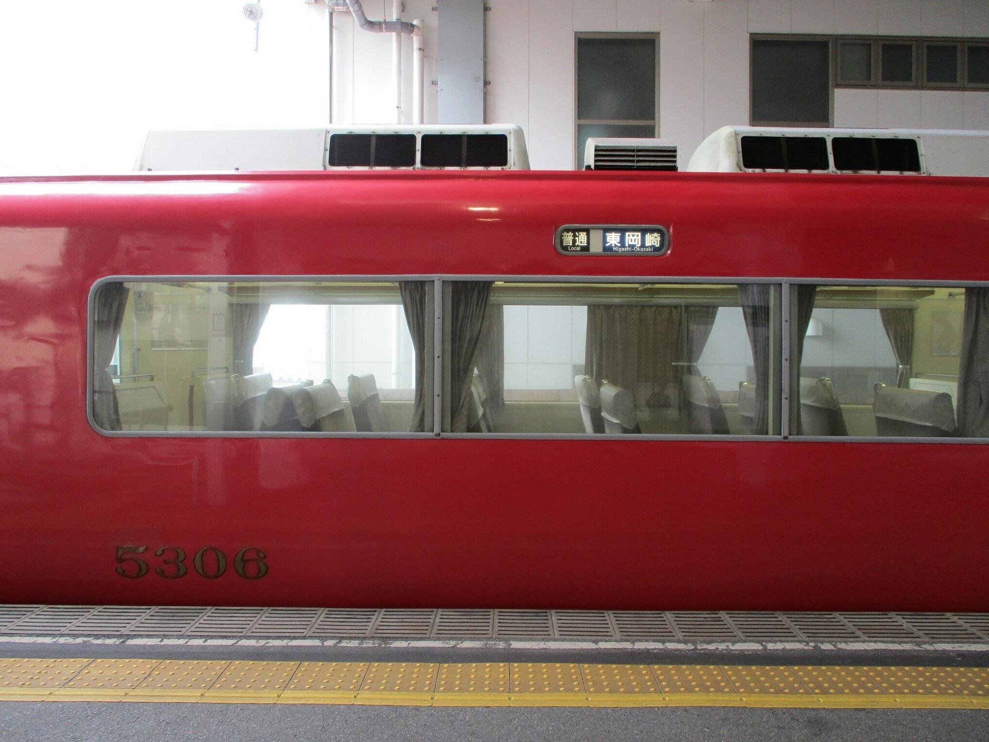 2018.6.21 (14) 東岡崎 - 東岡崎いきふつう 2000-1500