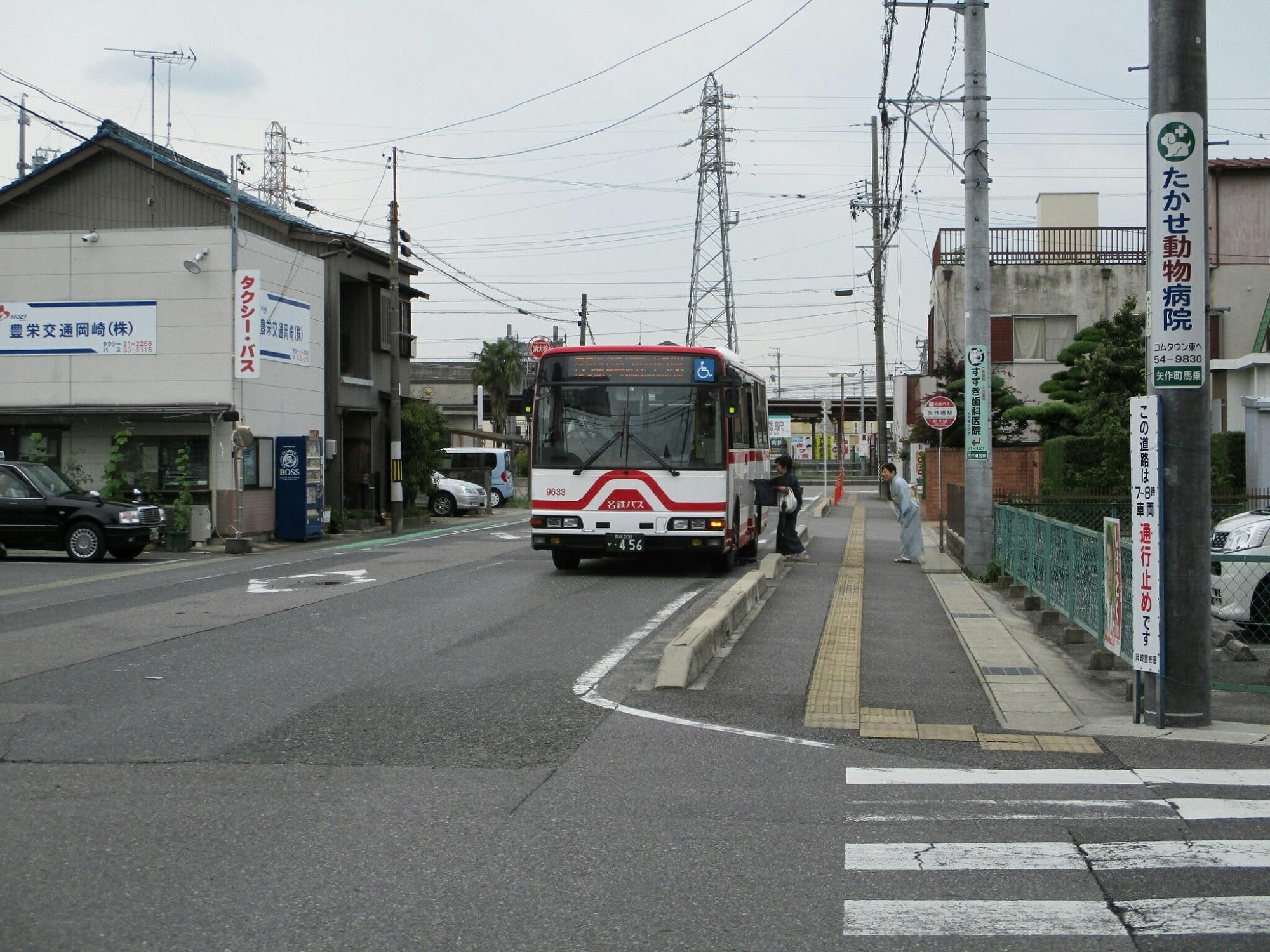 2018.6.21 (25) 矢作橋駅バス停 - 東岡崎いきバス 2000-1500