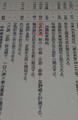 2018.6.22  (95-5) 信参鉄道の計画 1050-1620