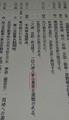 2018.6.22  (95-6) 足助-岡崎間でのりあい馬車 1030-1790