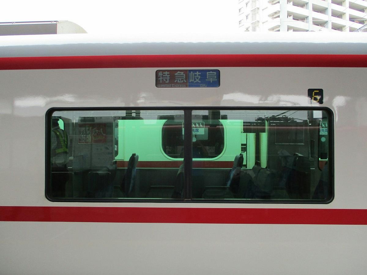 2018.6.28 (17) 岐阜 - 岐阜いき特急 1200-900