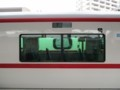 2018.6.28 (20) 岐阜 - 回送 1200-900