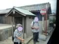 2018.6.29 (7) 東岡崎いきバス - 北本郷バス停 1000-750