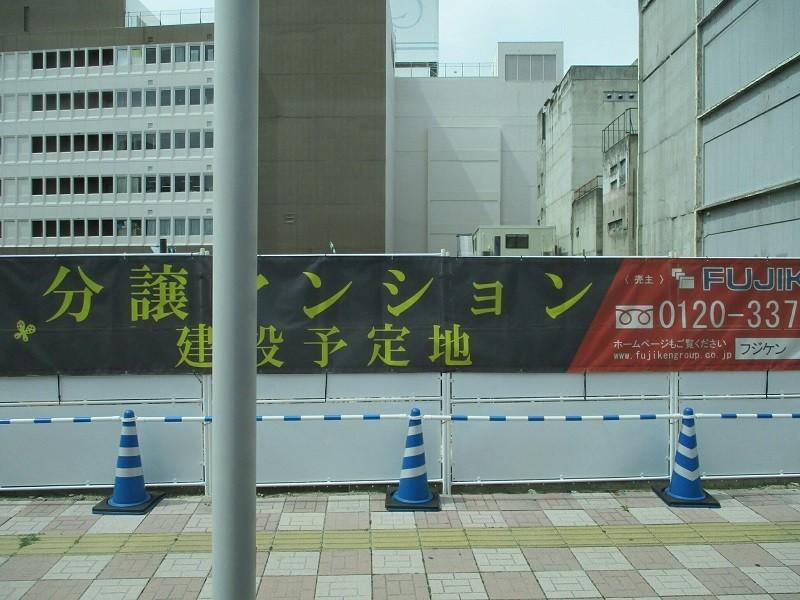 2018.6.29 (13) 東岡崎いきバス - 康生北交差点てまえ 800-600